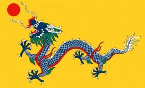 Chinese mythological dragon eating the sun, meant to explain the solar eclipse