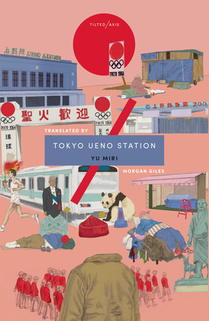 Book Cover for Tokyo Ueno Station by Yu Miri