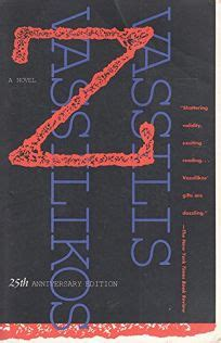 Book Cover for Z by Vassilis Vassilikos 25th Anniversary Edition with purple and red lettering.